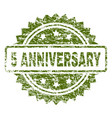 grunge textured 5 anniversary stamp seal vector image vector image