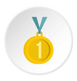medal for first place icon circle vector image