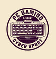 pc gaming round emblem with keyboard vector image