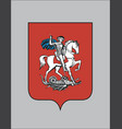 russian federation symbols vector image