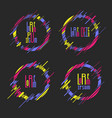 set round frame with modern dynamic shapes vector image vector image