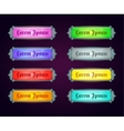 Colorful shiny horizontal game templates vector image vector image