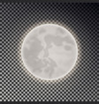 full white moon isolated dark night sky backgroun vector image