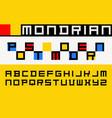 postmodern decorative alphabet mondrian style vector image