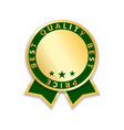 ribbon award best price label gold ribbon award vector image vector image
