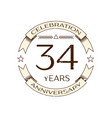 thirty four years anniversary celebration logo vector image vector image