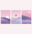 abstract minimal gradient landscape set template vector image vector image