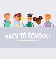 back to school children cute vector image vector image