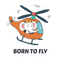 cute elephant on a helicopter vector image vector image