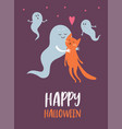 cute litle ghost and cat vector image