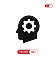 cog in head icon vector image vector image