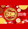 pig chinese new year papercut poster vector image vector image