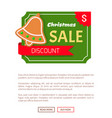 Christmas sale discount gingerbread jingle bell