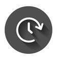 clock tome icon timer 24 hours sign on black vector image vector image