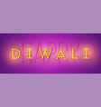 festival lights diwali design vintage vector image