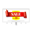 sale realistic billboard with red ribbon with vector image