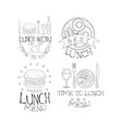 set monochrome lunch logos sketch style vector image vector image