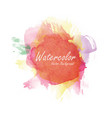 watercolor background template vector image vector image