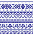winter seamless navy blue pattern vector image