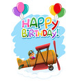 birthday with vintage plane template vector image vector image