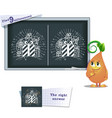 game find 9 differences gifts vector image vector image