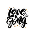 love song lettering motivation phrase for poster vector image vector image