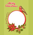 merry christmas frame design vector image vector image