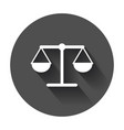 scale weigher icon weigher balance sign on black vector image vector image