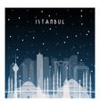 winter night in istanbul night city in flat style vector image vector image