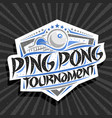 logo for ping pong tournament vector image