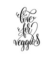 love for veggies - hand lettering inscription to vector image vector image