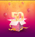 50th years anniversary design element vector image vector image