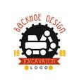 backhoe design estd 1989 excavator logo vector image vector image