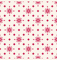christmas seamless pattern with star shapes magic vector image