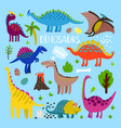 dino cartoon set vector image vector image