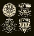 hunting set four light emblems on dark vector image vector image