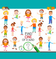 one a kind game with cartoon kids and teens vector image vector image