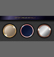 set metallic gold circles on transparent vector image