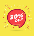 special offer sale red bubble vector image vector image