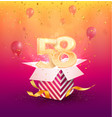 58th years anniversary design element vector image vector image
