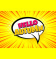 automn comic text speech bubble pop art vector image vector image