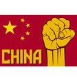 flag china with fist vector image vector image