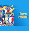 france banner design vector image