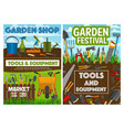 gardening tools agriculture farming equipment vector image vector image
