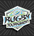 logo for rugtournament vector image