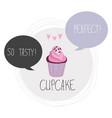 lovely beautiful yummy cartoon cupcake vector image vector image