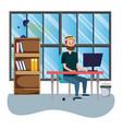 online education man cartoon vector image vector image