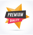 premium quality banner vector image vector image
