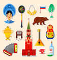 set russian stickers vector image