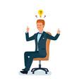 smart graceful man cartoon character vector image